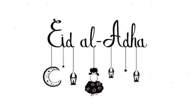 eid al adha hand bokstäver med hängande får, månen och lyktor. 4k-animering - eid ul adha bildbanksvideor och videomaterial från bakom kulisserna