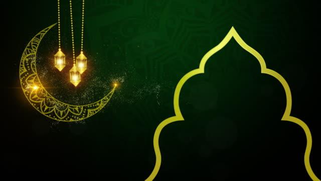 kurban bayramı mübarek ve geleneksel fenerler ramazan i̇slami arka plan - kurban bayramı stok videoları ve detay görüntü çekimi