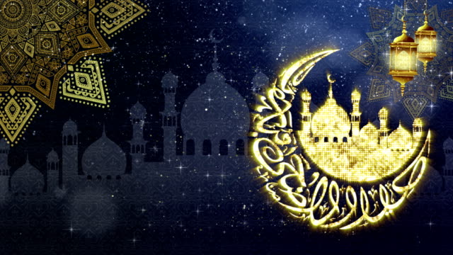 eid al adha mubarak background decorations - eid stock videos & royalty-free footage
