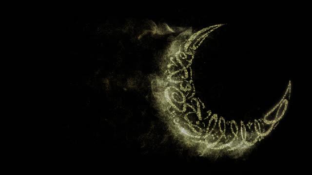eid al adha mubarak månen dekorationer - eid ul adha bildbanksvideor och videomaterial från bakom kulisserna
