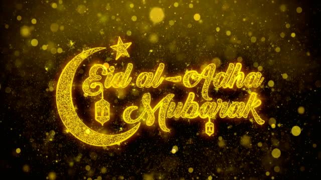 kurban bayramı mübarek dilek metin altın glitter shine parçacıklar animasyon - kurban bayramı stok videoları ve detay görüntü çekimi