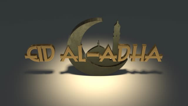 eid al-adha ramadan kareem islamic holy festival 3d title render - ramadanowa latarnia filmów i materiałów b-roll