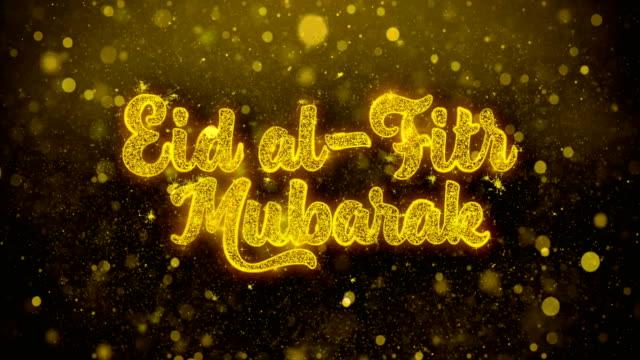 ramazan bayramı mübarek dilek metni altın parıltı lı parlatıcı parçacıklar animasyonu - kurban bayramı stok videoları ve detay görüntü çekimi