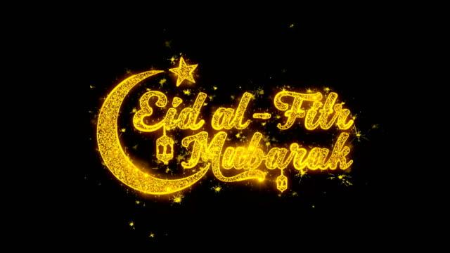 ramazan bayramı mübarek dilek metni siyah arka plan üzerine parçacıklar kıvılcımlar. - kurban bayramı stok videoları ve detay görüntü çekimi