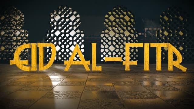 Eid al-Fitr Ramadan Kareem titre 3D de la fenêtre de salutation mosquée islamique render - Vidéo