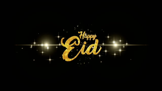 eid mubarak beautiful golden greeting text appearance from blinking particles with golden fireworks background. - eid mubarak stock videos and b-roll footage