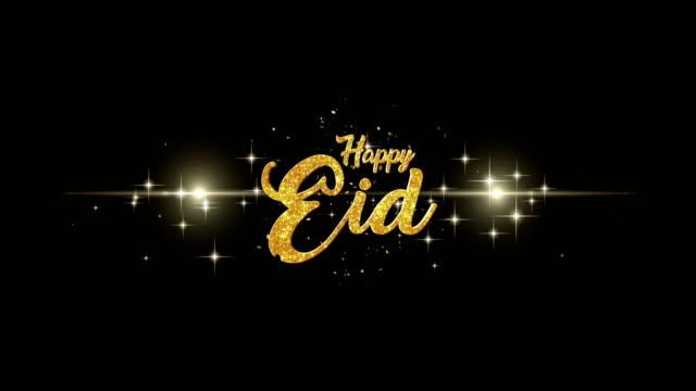 Eid Mubarak belo dourado de saudação a aparência do texto de piscar partículas com fundo dourado, fogos de artifício. - vídeo