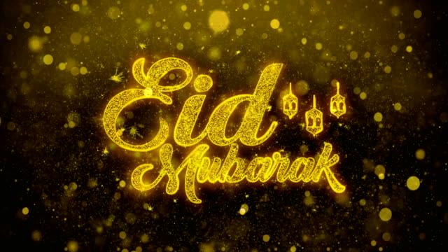 eid mubarak wish text på golden glitter shine partiklar animation - eid ul adha bildbanksvideor och videomaterial från bakom kulisserna