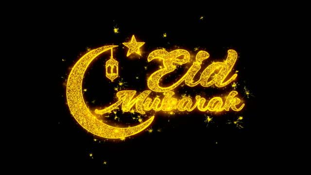 eid mubarak wish text gnistor partiklar på svart bakgrund. - eid ul adha bildbanksvideor och videomaterial från bakom kulisserna