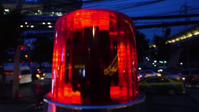 emergency light