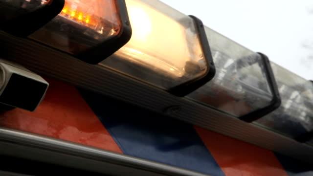 Emergency Vehicle light bar video
