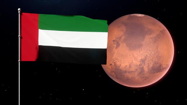 emirates mars mission concept animation. united arab emirates flag on mars - uae flag filmów i materiałów b-roll