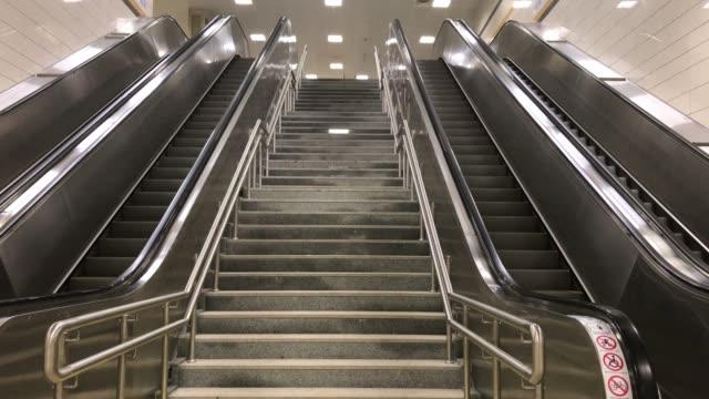 boş Metro yürüyen merdiven video