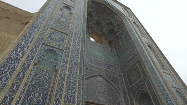 ヤズドの jame モスクの入口 - モスク点の映像素材/bロール