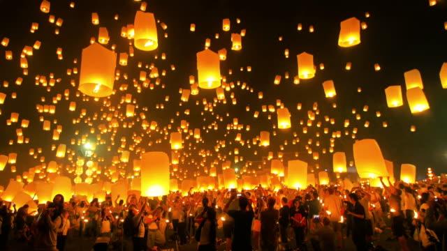 Epic 4K Loi Krathong (Yi Peng or Yee Peng) festival in Chiang mai Thailand. lantern stock videos & royalty-free footage