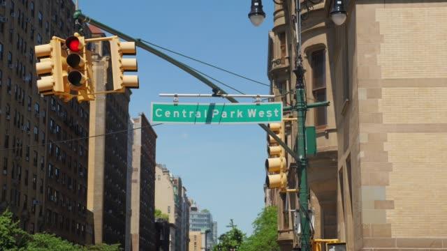 Establishing Shot of Central Park West Streetsign video