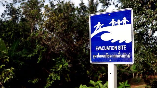 Evacuation Site Tsunami Earthquake Disaster Warning Sign video