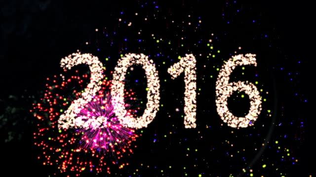 esplodere i fuochi d'artificio - 2016 video stock e b–roll