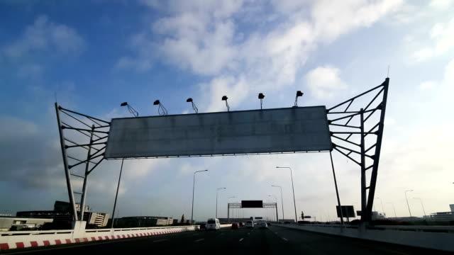 La autopista - vídeo