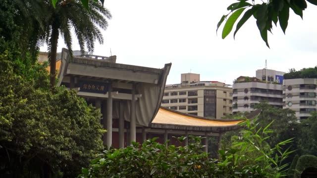 4K Exterior of the Sun Yat-sen Memorial Hall in Taipei of raining day Taiwan
