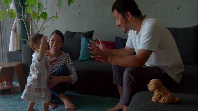 ご自宅のご家族  - 家族 日本人点の映像素材/bロール