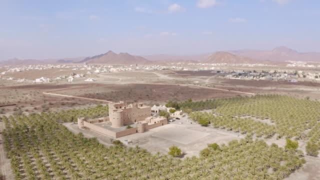 aerial famous jibreen castle in oman - oman video stock e b–roll