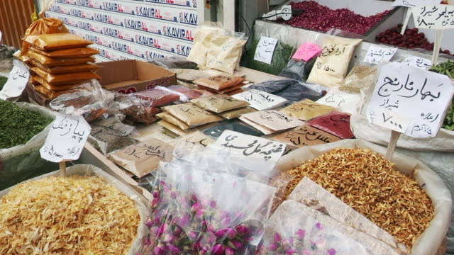 Farmer's Market Food in Tehran