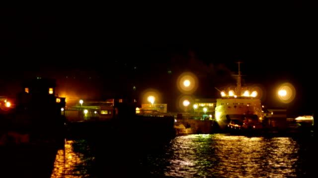 Ferryboat arrival video