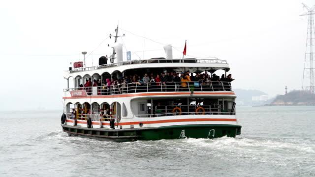 ferryboat in xiamen island.hd - xiamen bildbanksvideor och videomaterial från bakom kulisserna