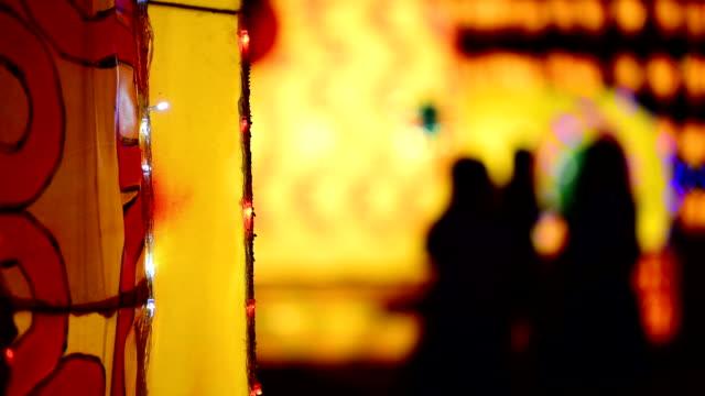 Festival Lights HD Video video