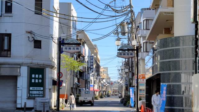 大阪日本の街を歩く人はほとんどいない ビデオ