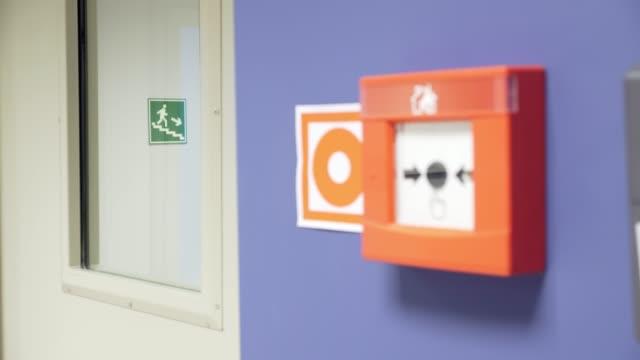 Fire alarm button