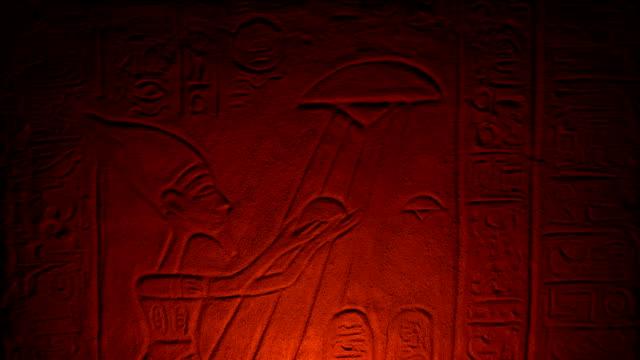 fire lyser ufo och man i fornegyptiska carving - rymdvarelse bildbanksvideor och videomaterial från bakom kulisserna