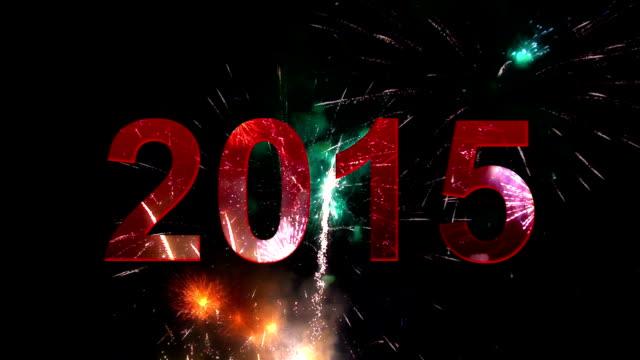 Firework display 2015 video