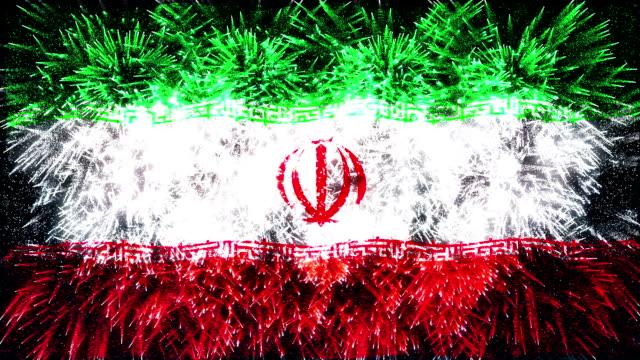 firework display flag of Iran