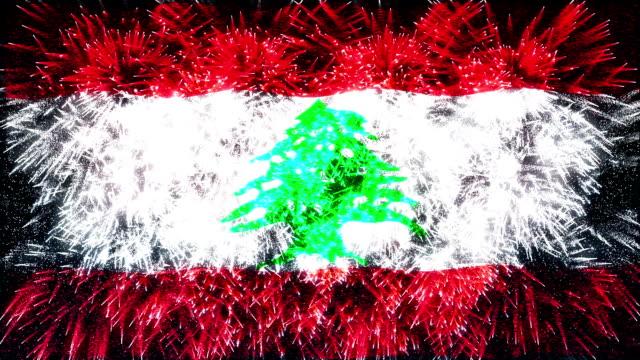firework display flag of Lebanon video