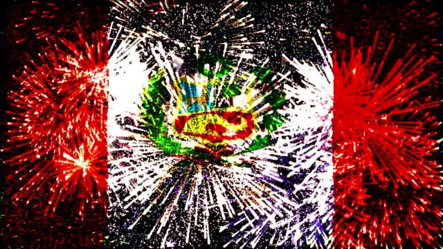 firework display flag of Peru video