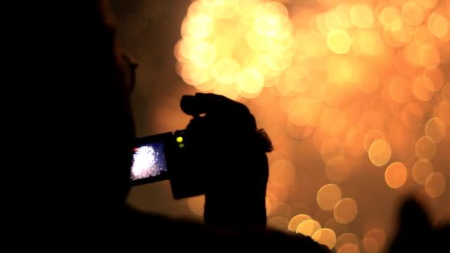 Firework & public video