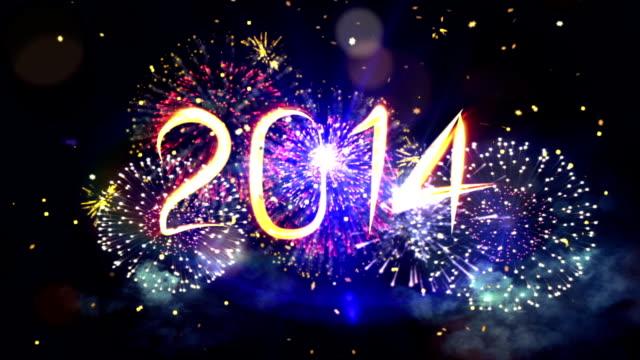 fireworks celebrating 2014 video