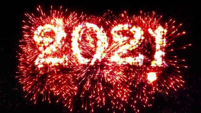 Fireworks Display Red 2021