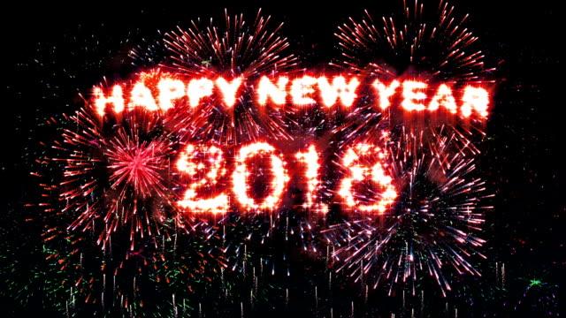 Fuegos artificiales exhibición rojo ¡feliz año nuevo 2018 - vídeo
