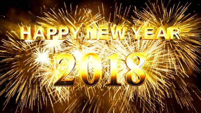 Color de oro 2018 de feliz año nuevo fuegos artificiales - vídeo