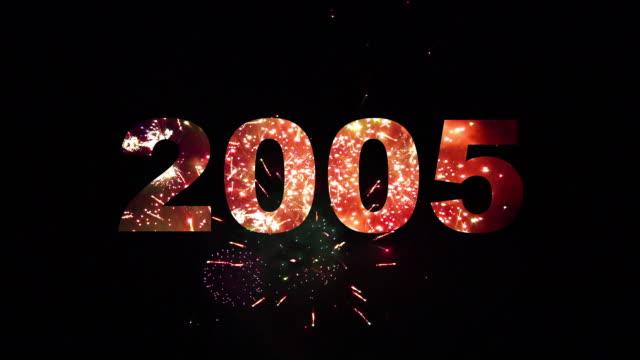 2000-2020 fireworks
