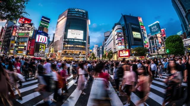 T/L WS Fisheye View of Shibuya Crossing at Dusk / Tokyo, Japan