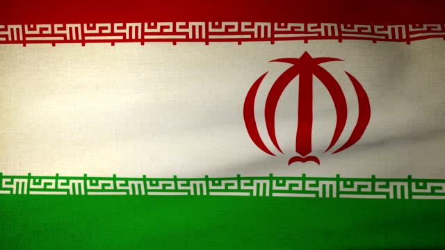 flag Iran video