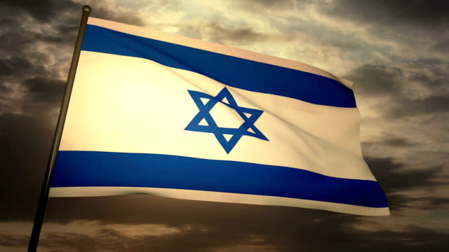 Flag Israel video