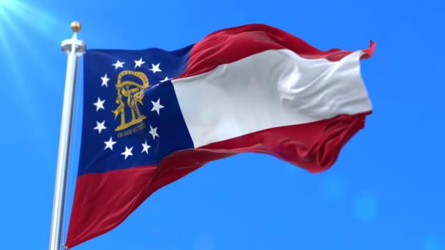flagge des amerikanischen bundesstaates georgia, region der vereinigten staaten - schleife - savanne stock-videos und b-roll-filmmaterial