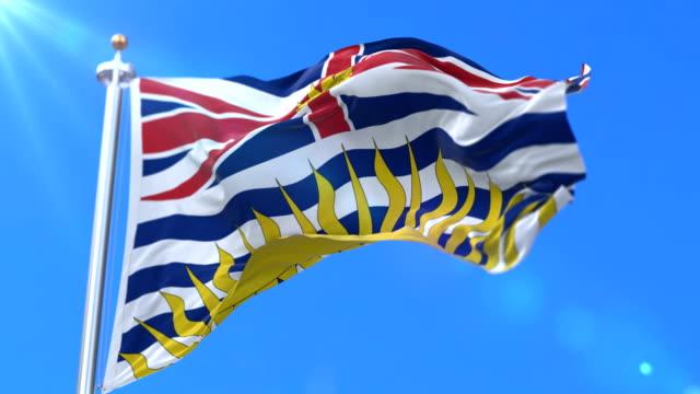 vídeos de stock, filmes e b-roll de bandeira da região canadense da colúmbia britânica, província do canadá - laço - região thompson okanagan colúmbia britânica
