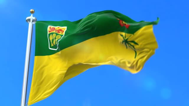 Flag of canadian region of Saskatchewan, province of Canada - loop video