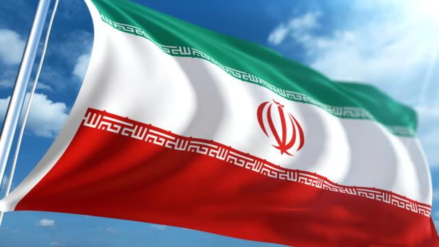 Flag of Iran | Loopable